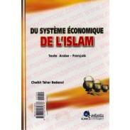 Du système économique de l'Islam (Français-Arabe) - نظام الاقتصاد في الاسلام