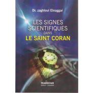 Les signes scientifiques dans le Saint Coran