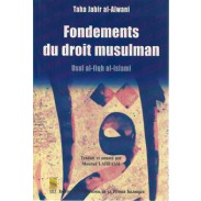 Fondements du droit musulman