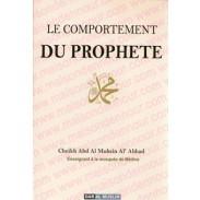 Le comportement du Prophète