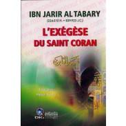 L'exégèse du Saint Coran de l'imâm Ibn Jarir Al Tabary - تفسير الطبري