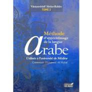 Méthode d'Apprentissage de Langue Arabe utilisée à l'université de Médine Tome 2
