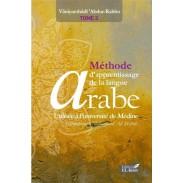 Méthode d'Apprentissage de Langue Arabe utilisée à l'université de Médine Tome 3